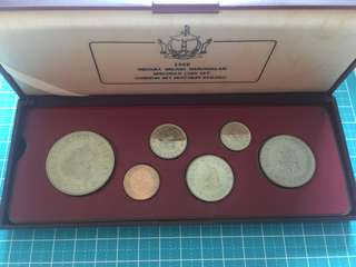 Brunei Speciment Coin Set Year 1988, Minted By Singapore Mint