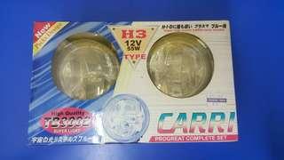 Carri Super High Power Lamp