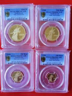 Very rare North Korea 1988 Gold set of 1oz,1/2oz,1/4oz&1/8oz Pmg grade 67 to69 4pieces montages is 100,