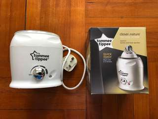 Tommee Tippee Electric Bottle and Food Warmer 暖奶器