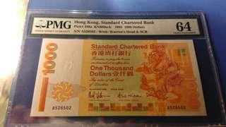 1993年..1000元..A526502..PMG 64 CH0 UNC..渣打銀行