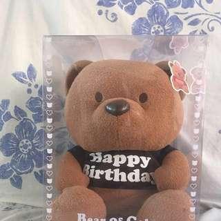 """""""Bear Of Colour' Teddy Bear with Happy Birthday Shirt"""