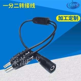 DC split cable/multi cable