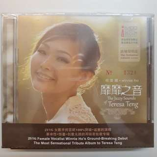 The Jazzy Sound Of Teresa Teng by Winnie Ho Of 2V1G (CD)