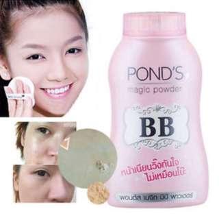Pond's medium coverage BB powder