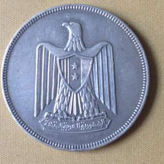 1960 Egypt 20 Qirsh silver coin.