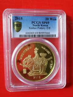Very rare North Korea pattern coin,only 20 pcs minted and PMG graded