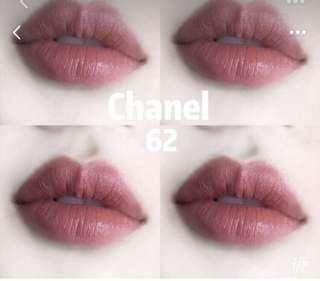 chanel lipstick #62 libre