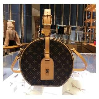 Authentic Louis Vuitton Petite Boite Chapeau