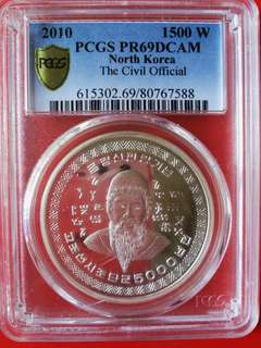 North Korea silver 1 oz, only 500 minted And PMG GRADED rare