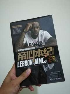 Lebron James Story
