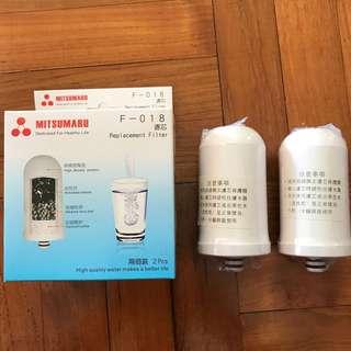MITSUMARU F-018 三源濾水器濾芯 2個