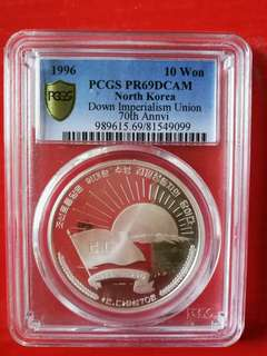 North Korea silver 1oz silver coin,only 300 minted And PM G graded very rare