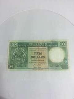 VL172455 匯豐1992年10元紙鈔