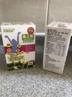 台灣 天然良品 纖之梅 強效版 greenway 暢便乳酸菌梅 沖劑 排毒通便 宿便  隔油 收腩 魔力果凍
