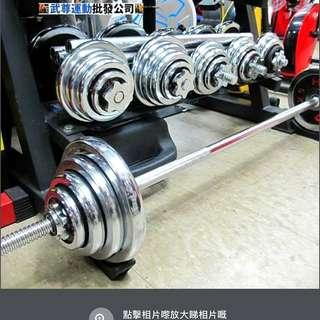 全新健身產品1.2米健身長桿可配合10kg啞鈴15kg啞鈴20kg啞鈴使用觀塘聯運武專店3d