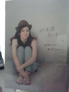 Christain Cd Gracie's album (Chinese)