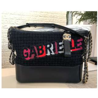 Authentic Chanel Medium Gabrielle