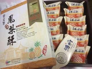 寶泉鳳梨酥🍍(12個)