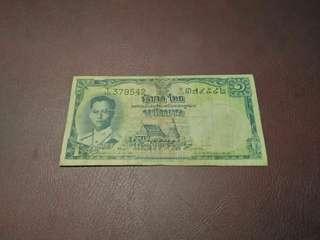 Thailand banknote 1 Baht 1955