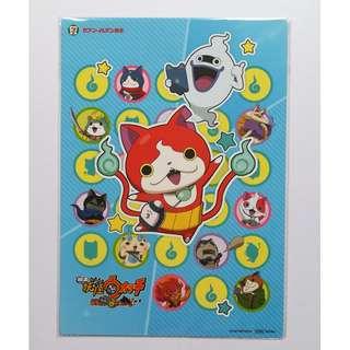 Yokai Watch x Japan 7-Eleven - Underlay Board + Sticker Set