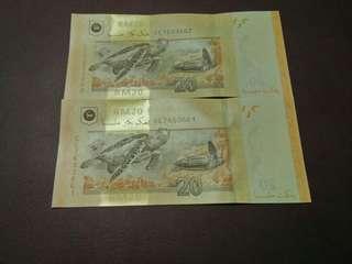 RM20 Minor Extra Paper(2pcs)