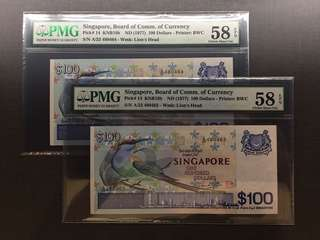 1977 SINGAPORE BIRD $100 PMG 58 EPQ X 2 RUNNING NO.