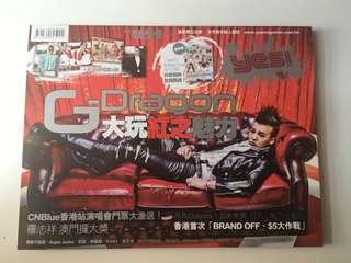BIG BANG 韓國男子組合 G-Dragon YES!! 書刊 Vol.1154