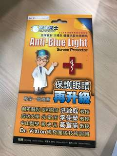 🚚 藍光博士 Iphone 6S 抗藍光保護貼 螢幕保護貼