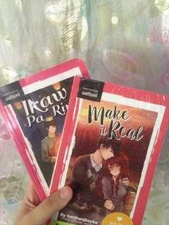 Wattpad Books (2 for 150)