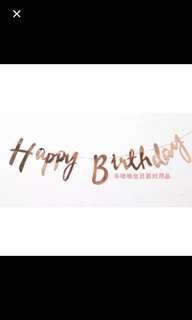 3 colours: Happy birthday banner