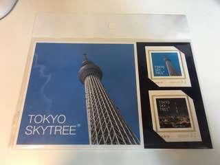 Tokyo Skytree 特別版郵票