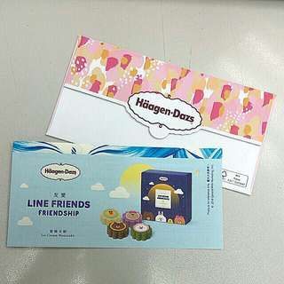 【雪糕月餅】Haagen Dazs LINE FRIENDS 友愛 (6月限定:送單球券一張 )