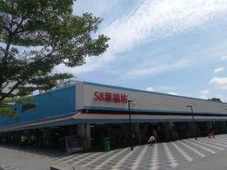 Retail shop for rent
