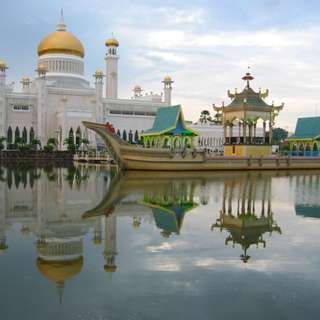 AMI Travel | 3D2N Best of Brunei