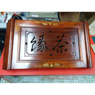Chinese Tea Table with Drain