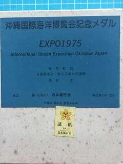 Japan Okinawa Expo Medal Year 1975