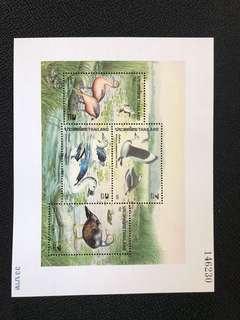 泰國郵票小型張1996