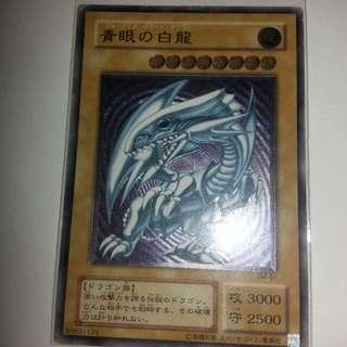 Blue Eyes White Dragon SM-51 Ultimate Rare yugioh (monster)