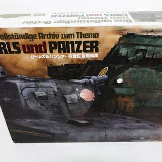 Girls und Panzer Complete Artworks Books TV Version