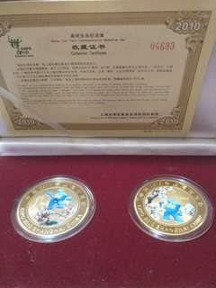 🚚 2010年 上海世博會 美好生活紀念章
