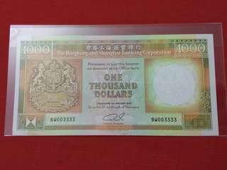 Aunc 1989 Hong Kong Banknotes (003333)