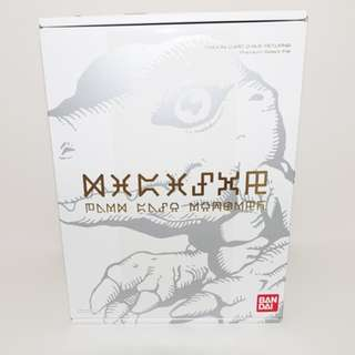 Digimon Digital Monster Returns Premium Select File Vol.1