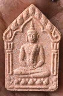LP Sakorn 2546 Khun Paen