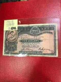 41年10元大棉胎,售150元.