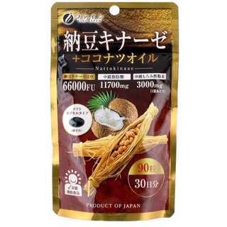 🚚 日本 FINE JAPAN 沖繩黑麴醋+納豆激酶 90粒 30天份 沖繩黑麴醋使排便順暢 納豆激酶調節生理機能