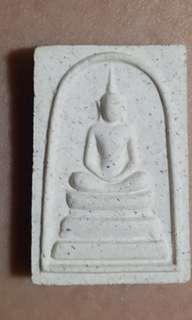 Wat BanRai Lp Koon Phra Somdej 2539 WBA Batch