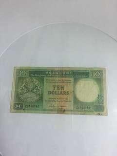 CU746792 匯豐1985年10元紙鈔