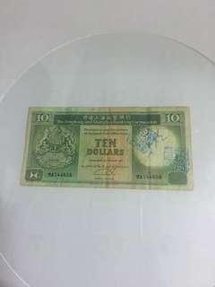 MA144656 匯豐1991年10元紙鈔