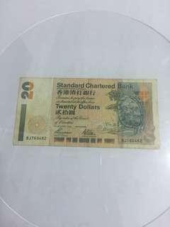 BJ760462 渣打1996年20元紙鈔